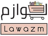 Lawazm | لوازم
